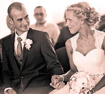 Cours de danse préparation bal au mariage